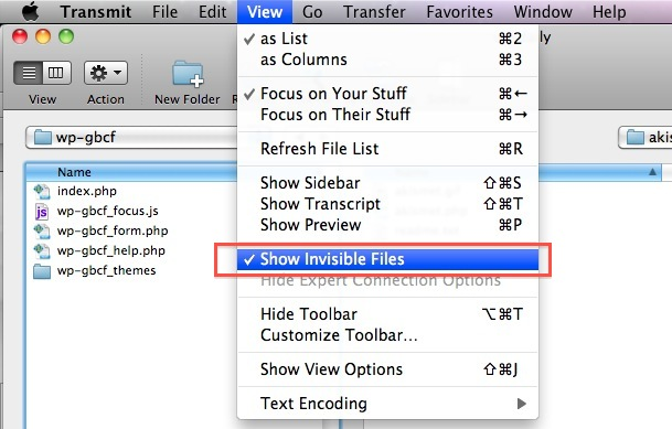 show hidden files transmit