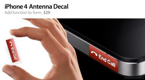 iphone 4 antenna decal