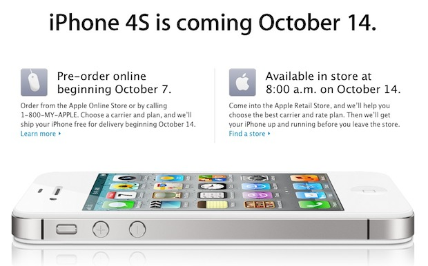 iphone 4s release date apple iphone 4s launch date 14445